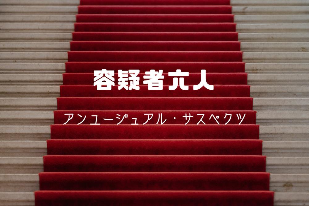 f:id:aoikara:20180320141905p:plain