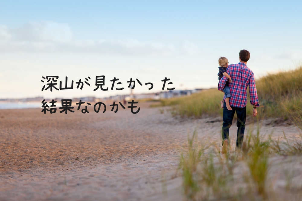 f:id:aoikara:20180329203620p:plain