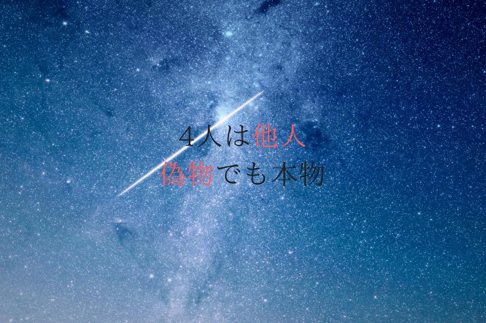 f:id:aoikara:20180331181634p:plain