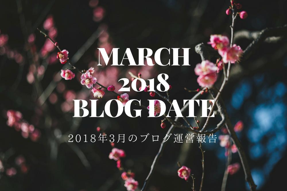f:id:aoikara:20180401154124p:plain