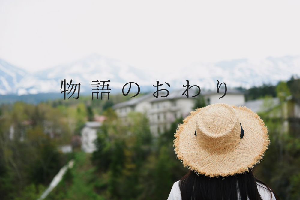 f:id:aoikara:20180430154101p:plain