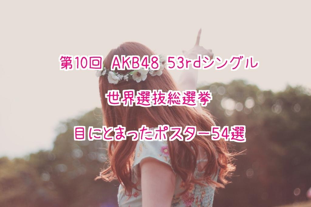 f:id:aoikara:20180520195724j:plain