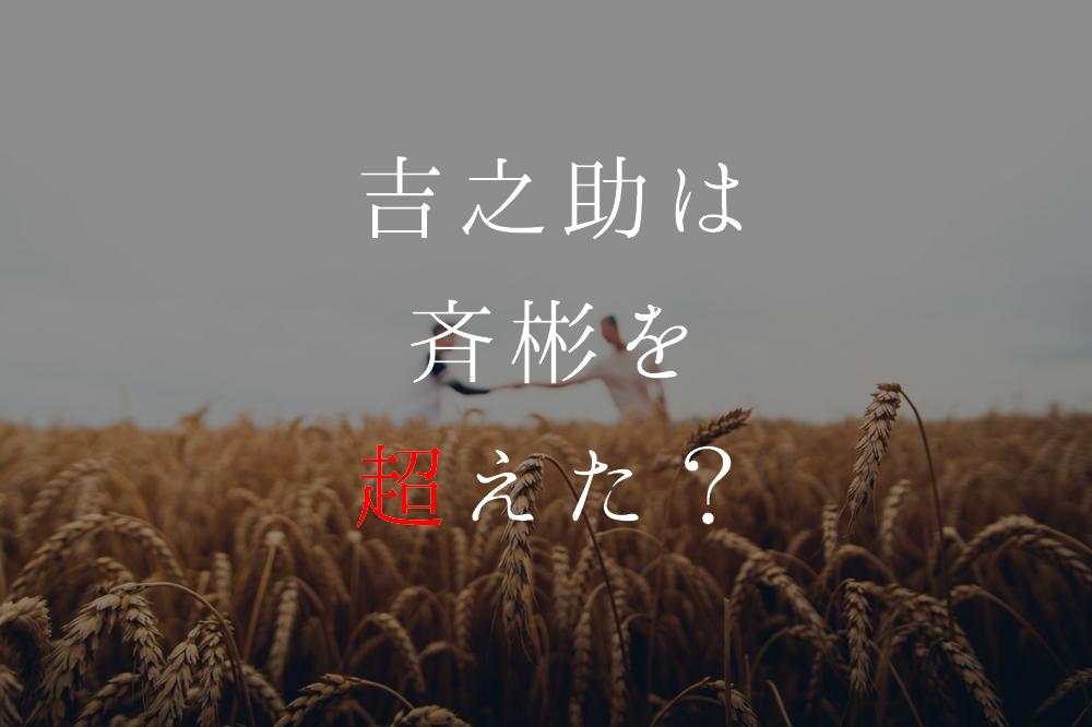 f:id:aoikara:20180521204517p:plain