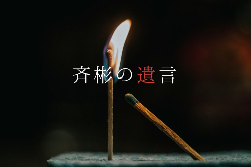 f:id:aoikara:20180527171017p:plain