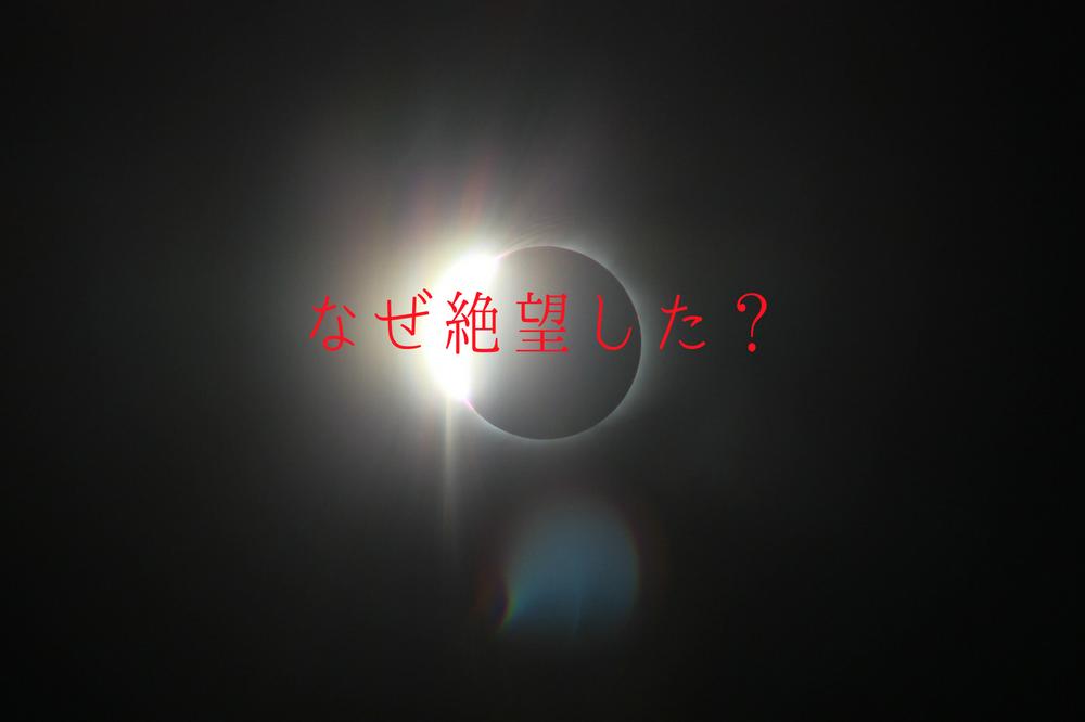 f:id:aoikara:20180531151426p:plain