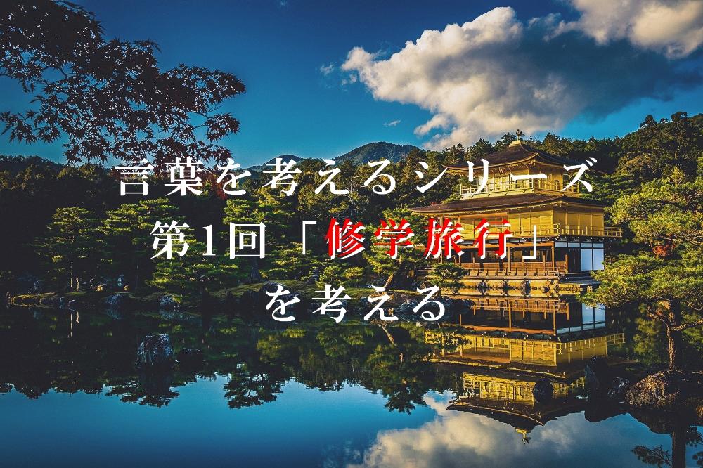 f:id:aoikara:20180606192501j:plain