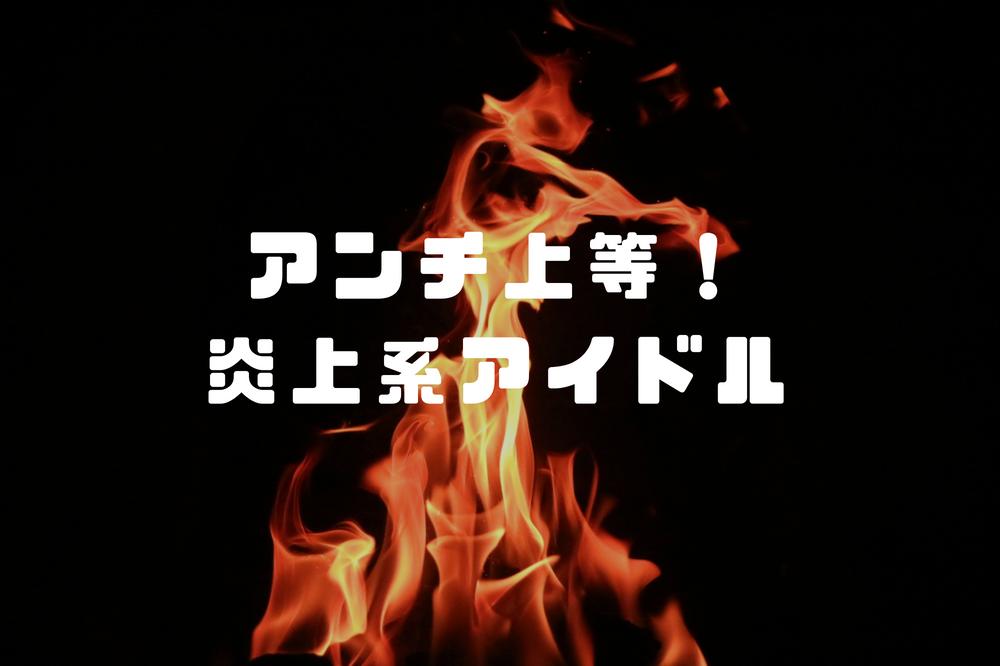 f:id:aoikara:20180622155536p:plain