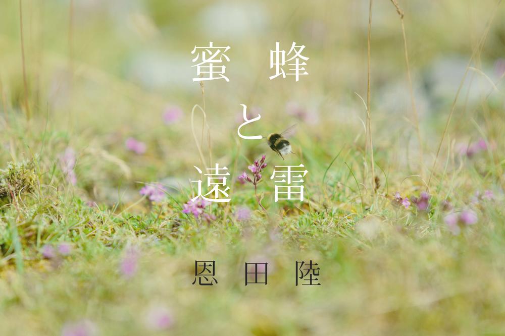 f:id:aoikara:20180624165500p:plain