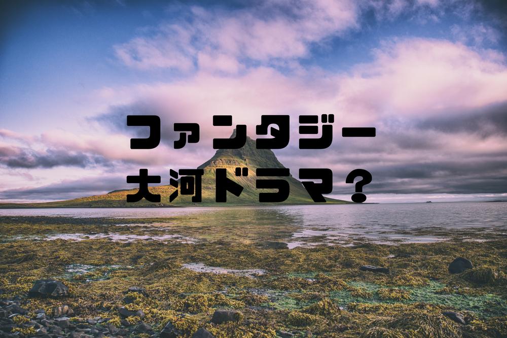 f:id:aoikara:20180702140008p:plain