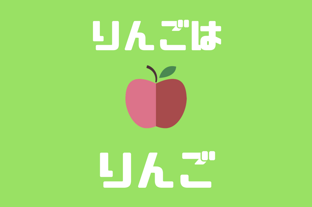 f:id:aoikara:20180705170221p:plain