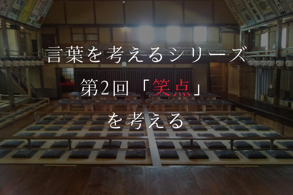 f:id:aoikara:20180706171918p:plain