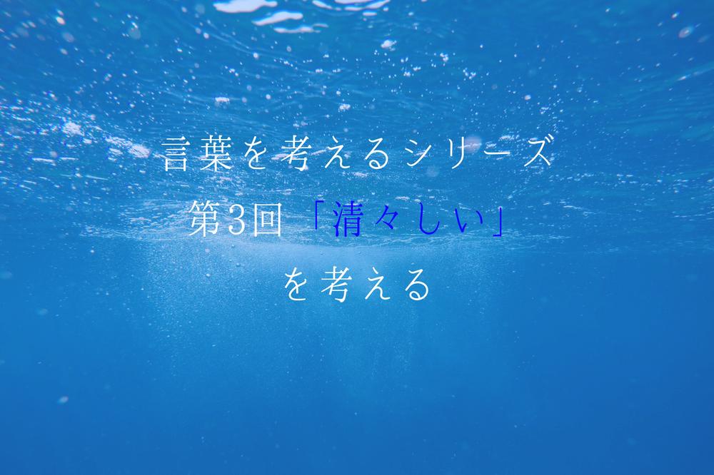 f:id:aoikara:20180710151450p:plain