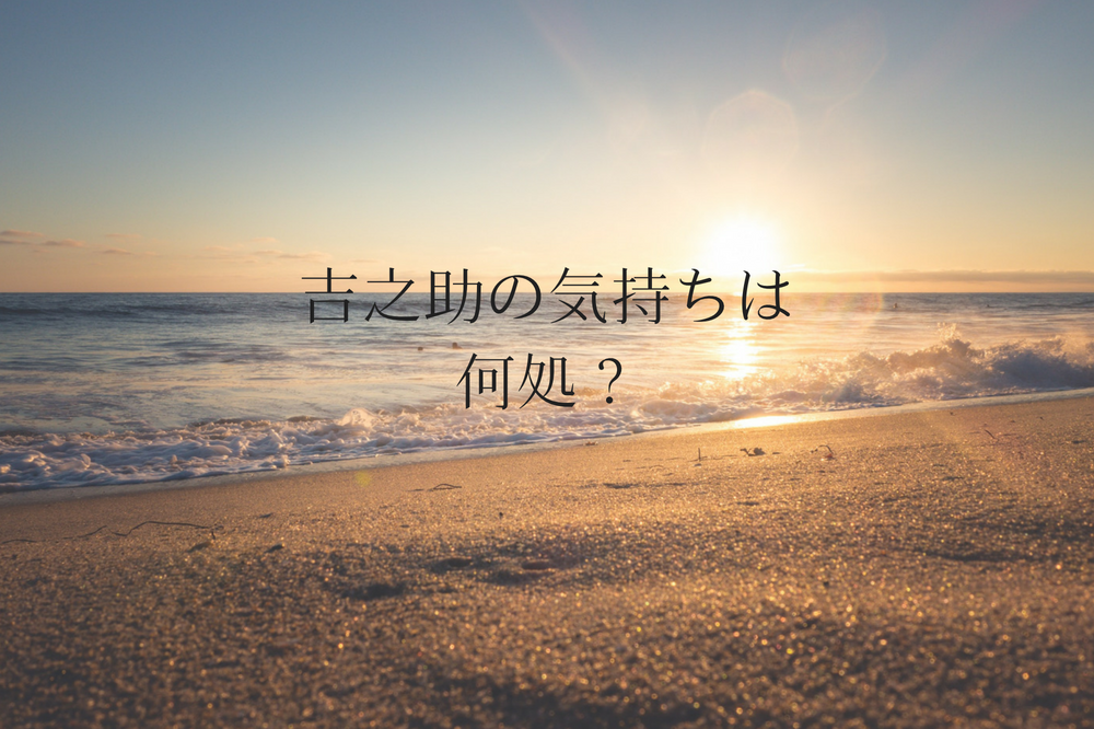 f:id:aoikara:20180713162949p:plain
