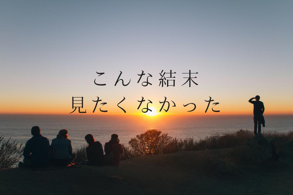 f:id:aoikara:20180719151311p:plain