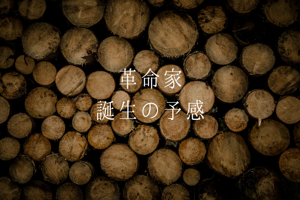 f:id:aoikara:20180723162806p:plain