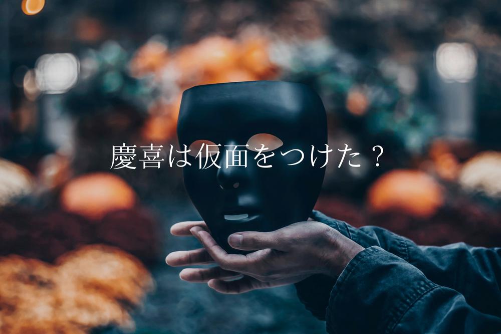 f:id:aoikara:20180807162325p:plain
