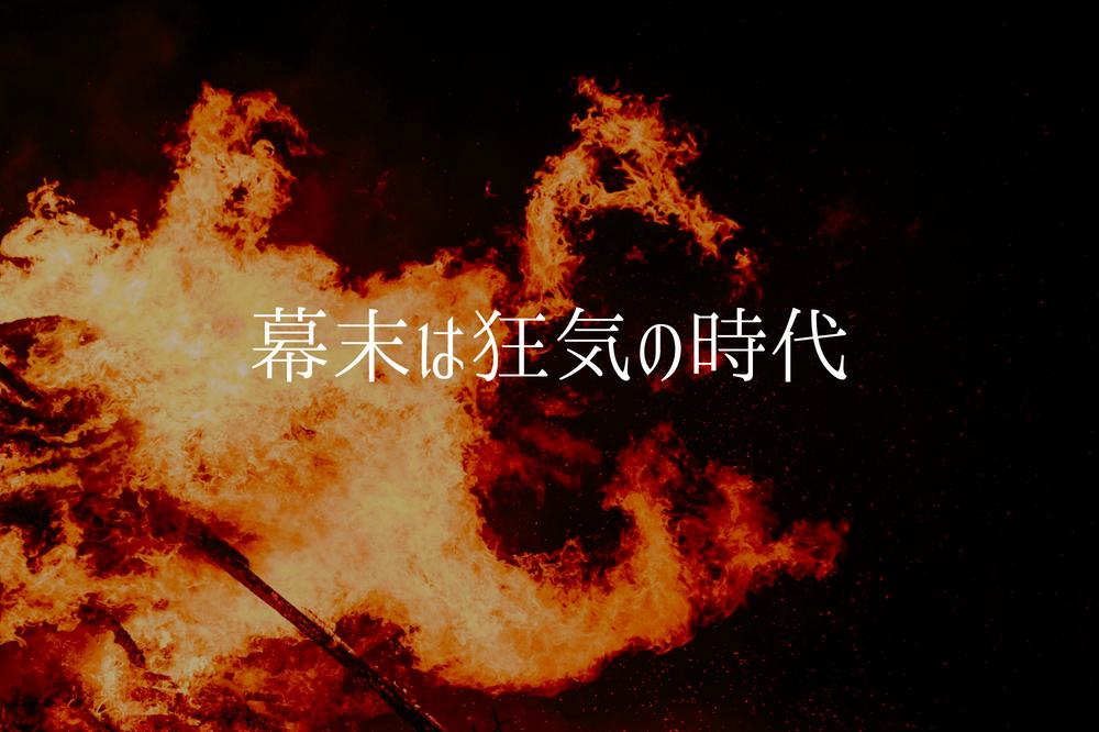 f:id:aoikara:20180810170358p:plain