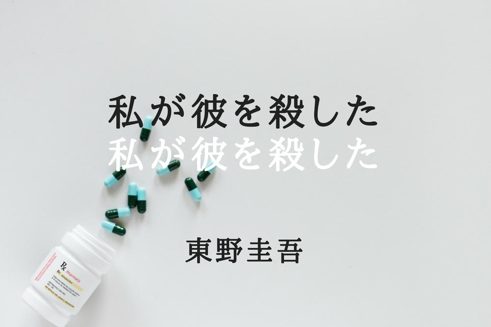 f:id:aoikara:20180817143811p:plain