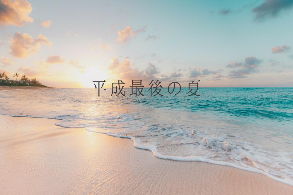 f:id:aoikara:20180830171712p:plain