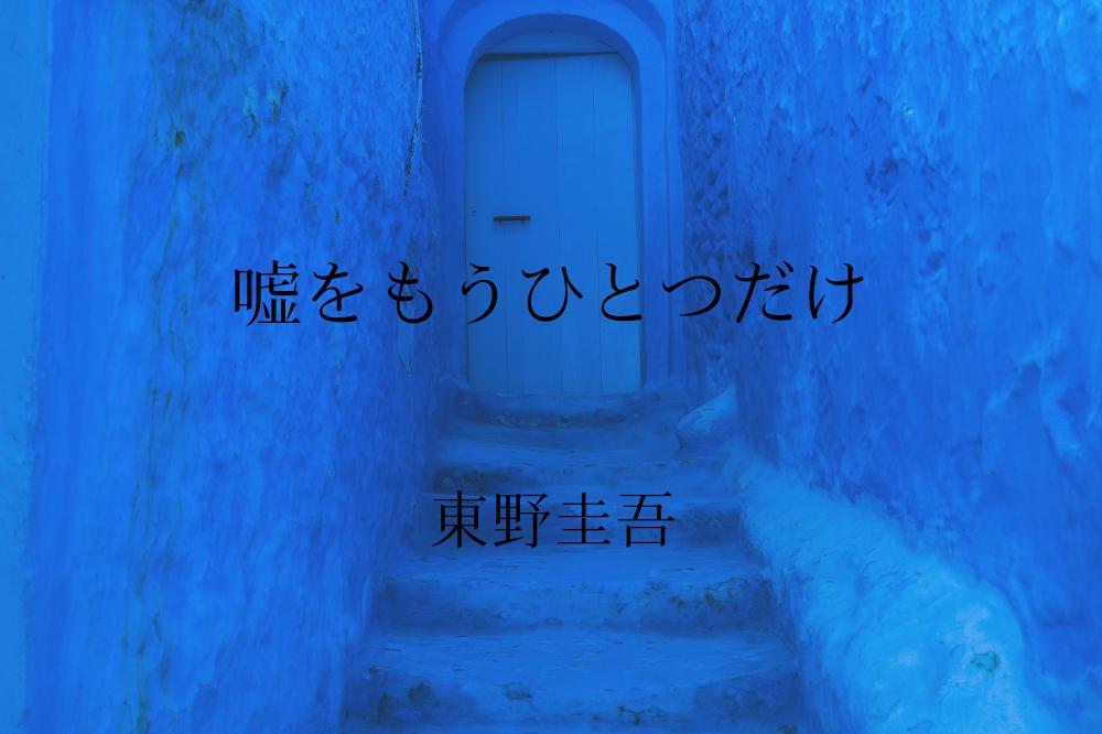 f:id:aoikara:20180908153706p:plain
