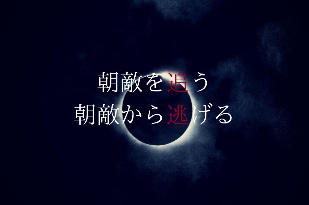 f:id:aoikara:20180918182555p:plain