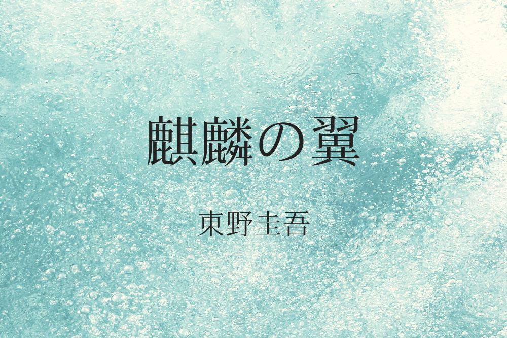 f:id:aoikara:20180927170835p:plain