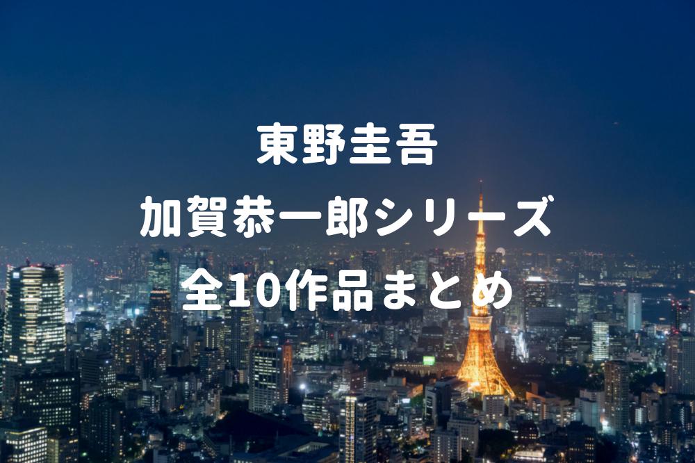f:id:aoikara:20180930170314p:plain