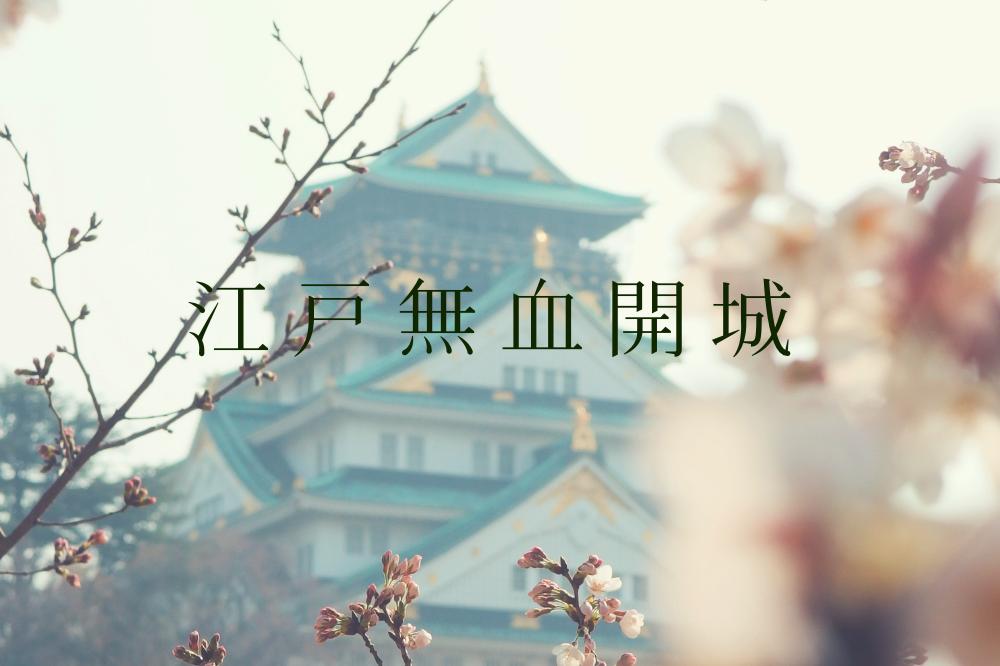 f:id:aoikara:20181008170205p:plain