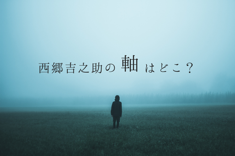 f:id:aoikara:20181008172538p:plain