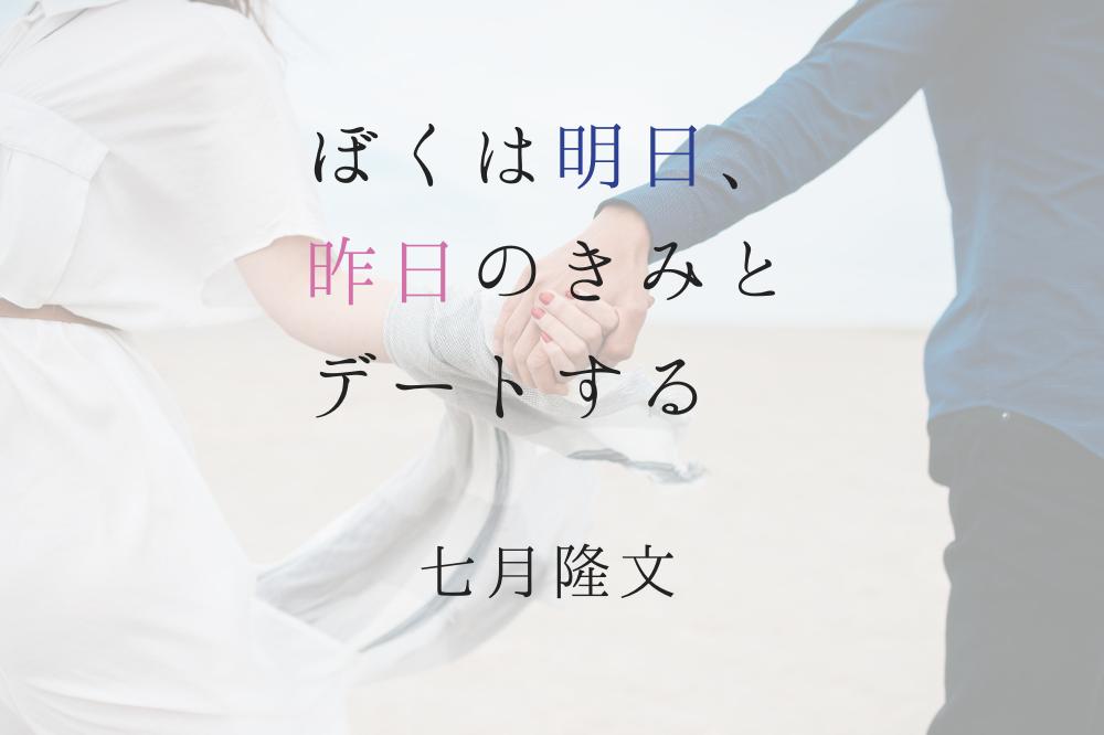 f:id:aoikara:20181009172155p:plain