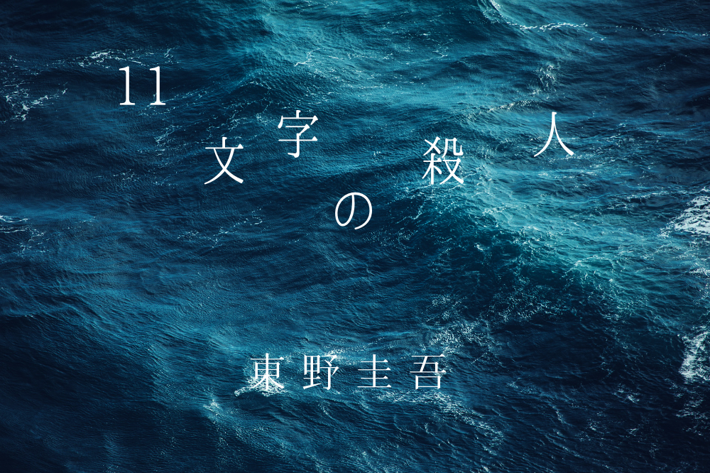 f:id:aoikara:20181011170735p:plain