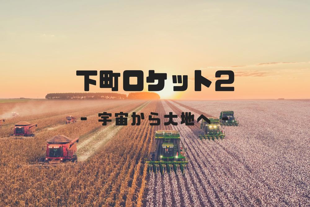 f:id:aoikara:20181021160916p:plain