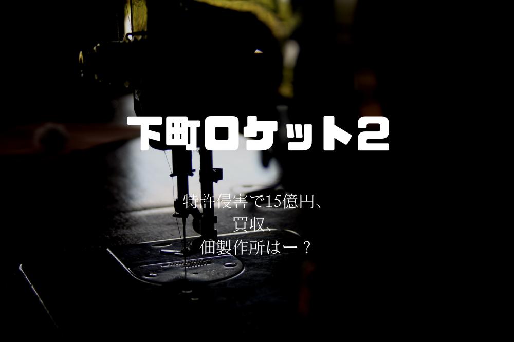 f:id:aoikara:20181028163621p:plain