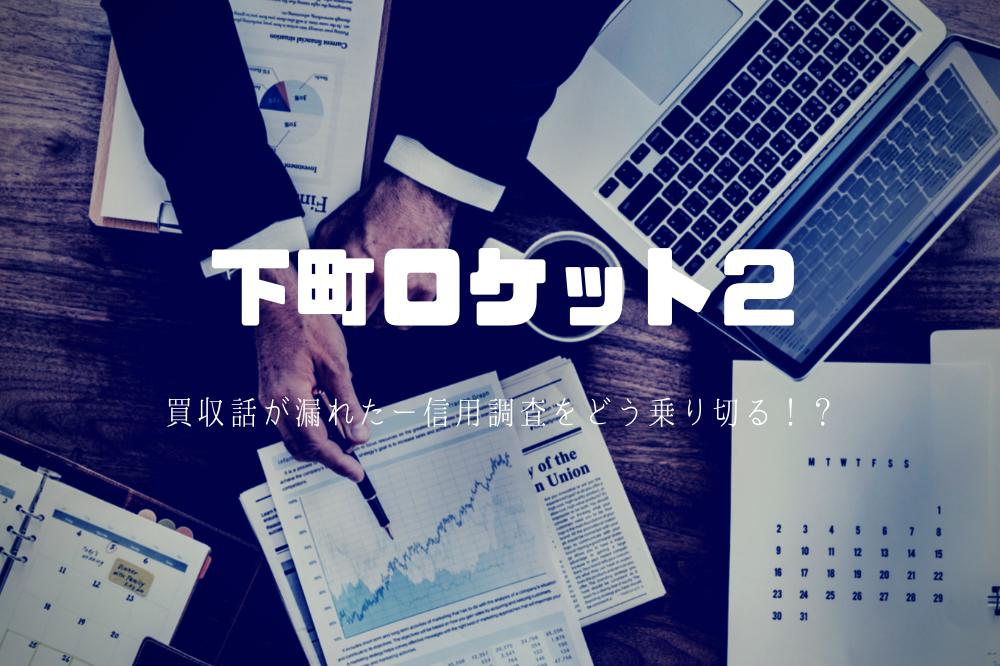 f:id:aoikara:20181103135350p:plain