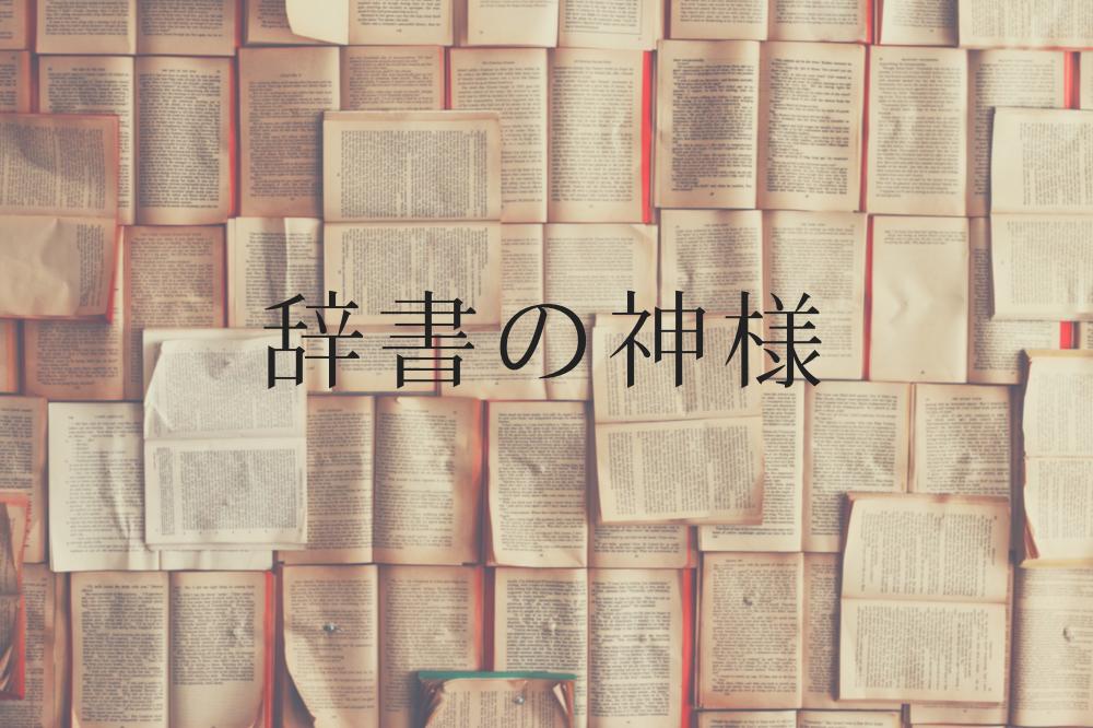 f:id:aoikara:20181104180334p:plain