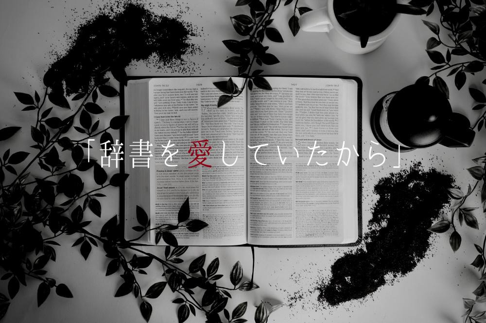 f:id:aoikara:20181104192107p:plain