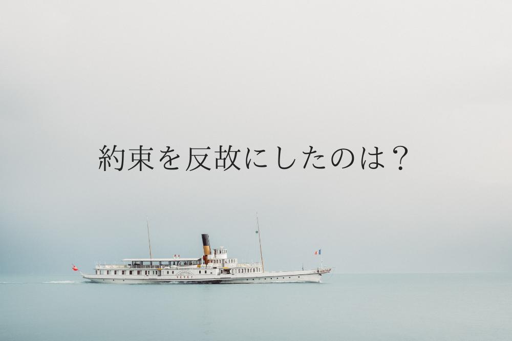 f:id:aoikara:20181113201241p:plain