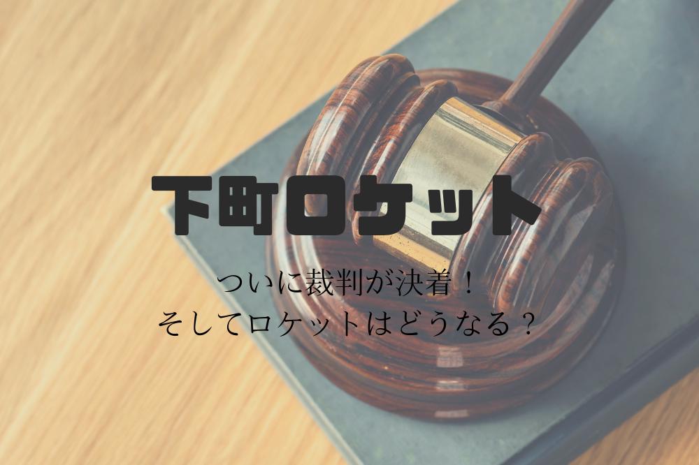 f:id:aoikara:20181117140101p:plain