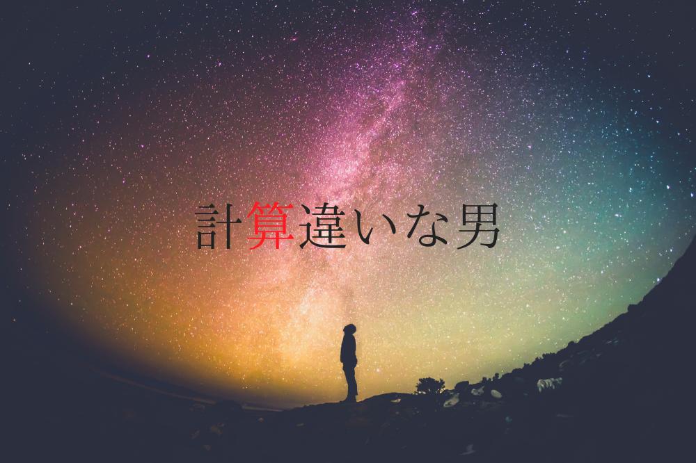 f:id:aoikara:20181121151522p:plain