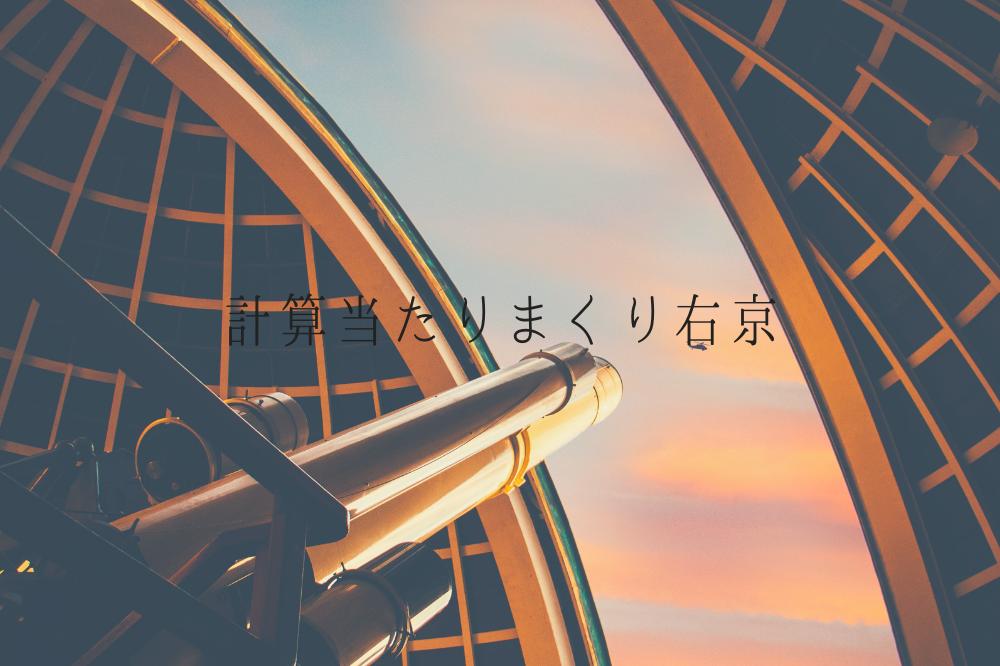 f:id:aoikara:20181121152244p:plain