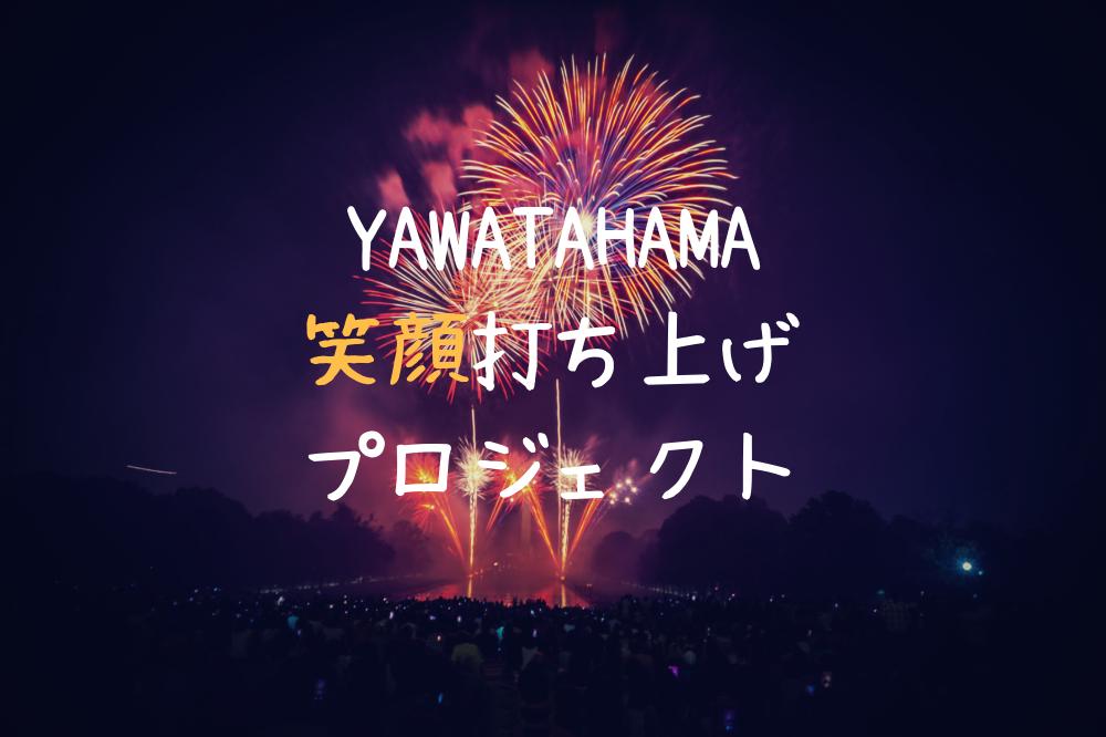 f:id:aoikara:20181122161202p:plain
