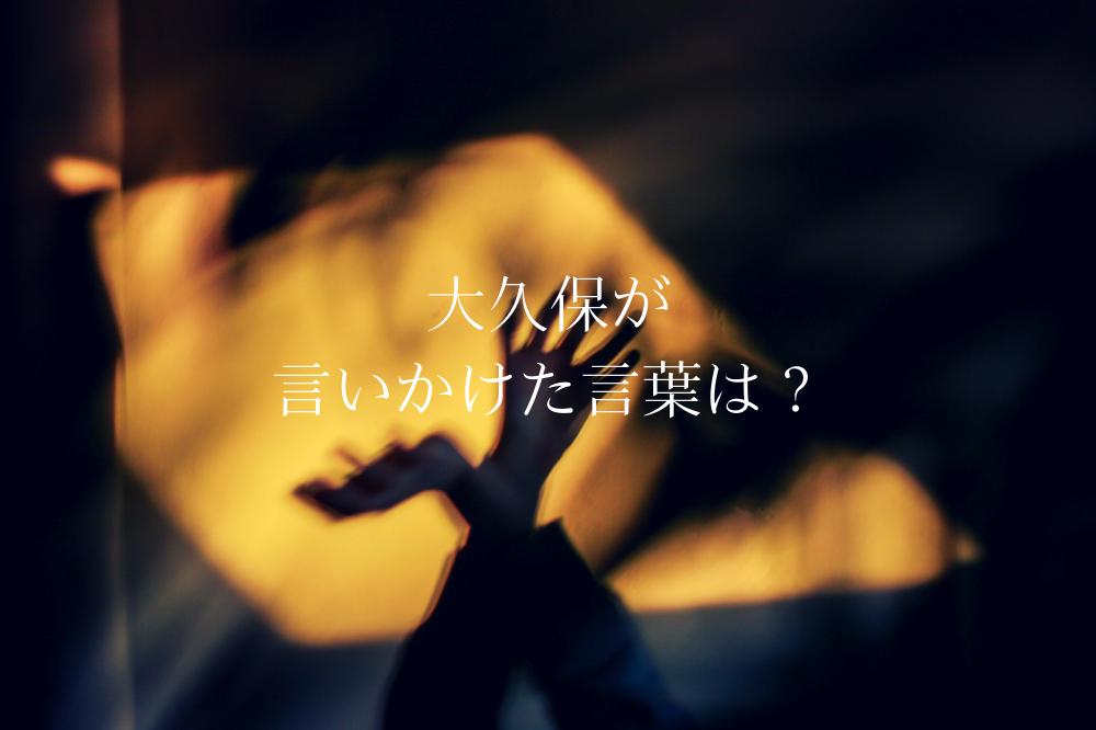 f:id:aoikara:20181123202035p:plain