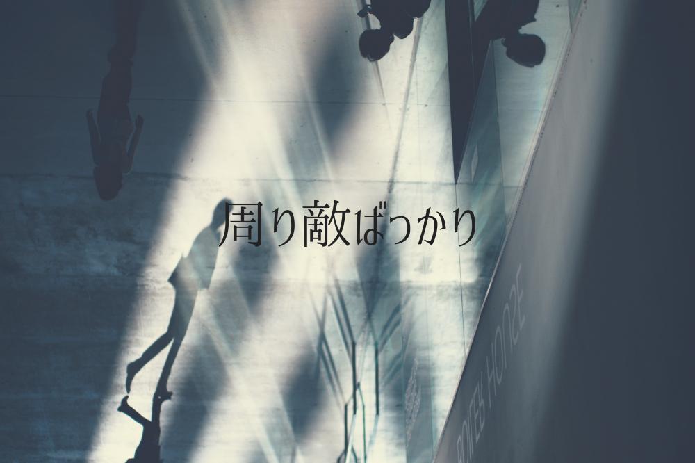f:id:aoikara:20181124153113p:plain