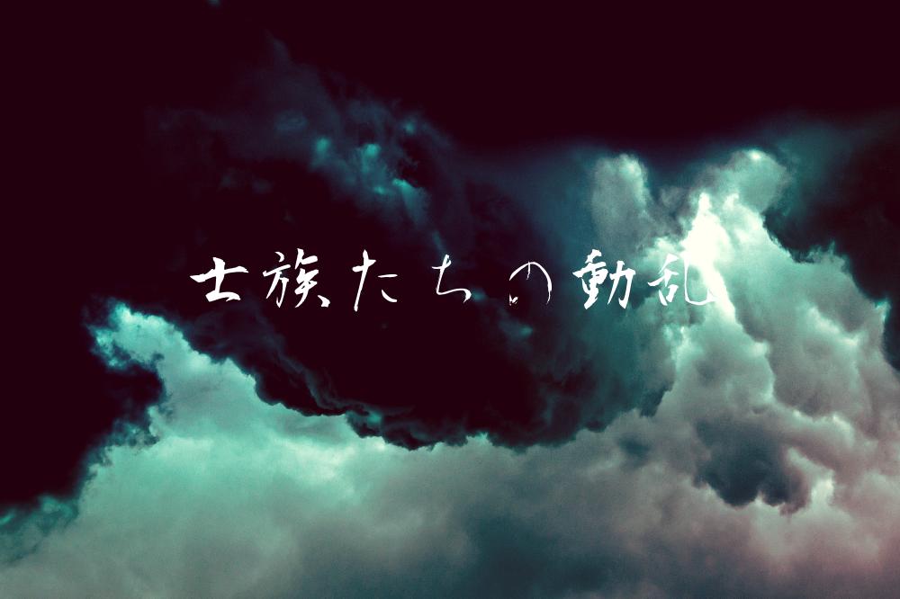 f:id:aoikara:20181126162558p:plain