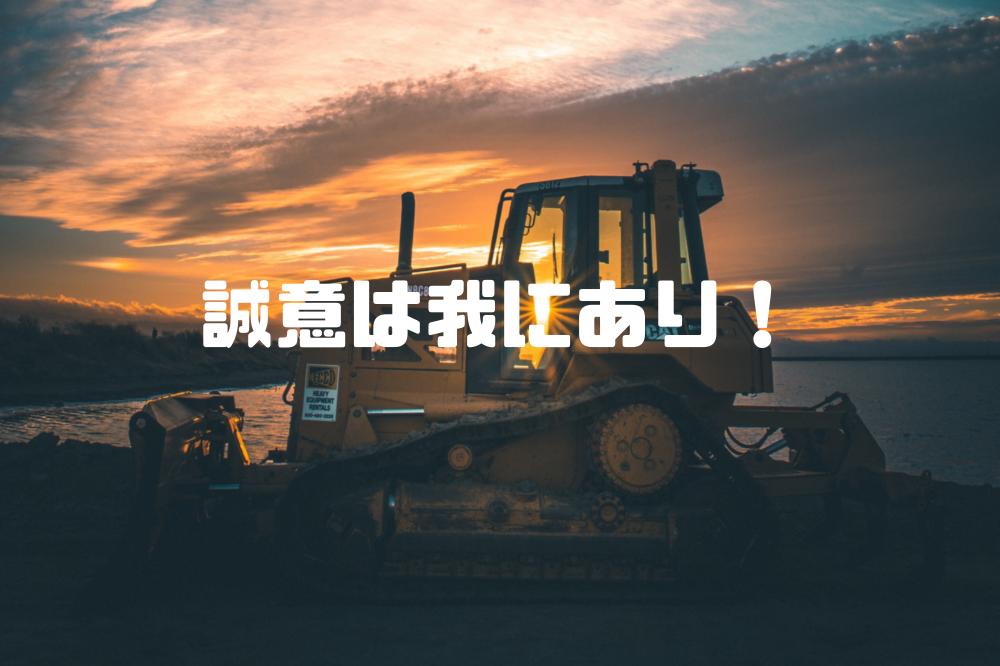 f:id:aoikara:20181127191520p:plain