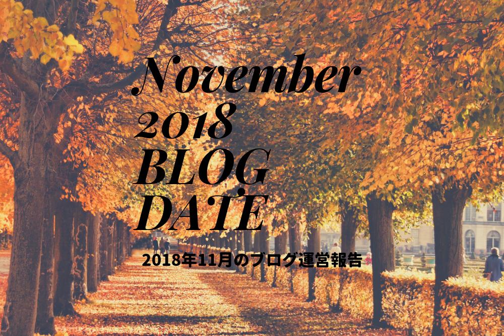 f:id:aoikara:20181202153430p:plain
