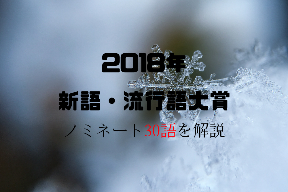 f:id:aoikara:20181203192348p:plain