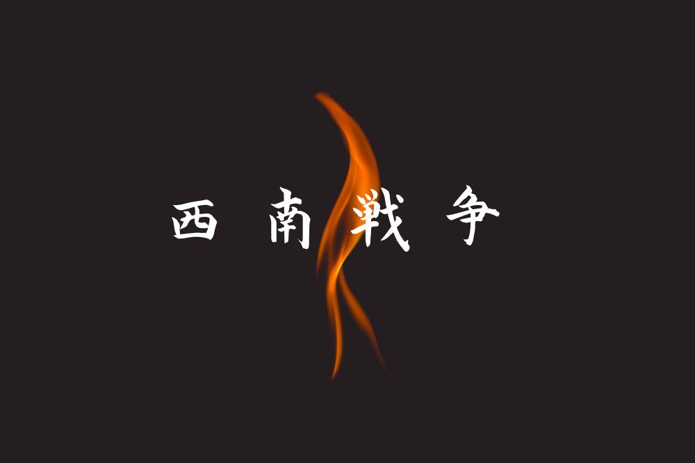 f:id:aoikara:20181211143035p:plain