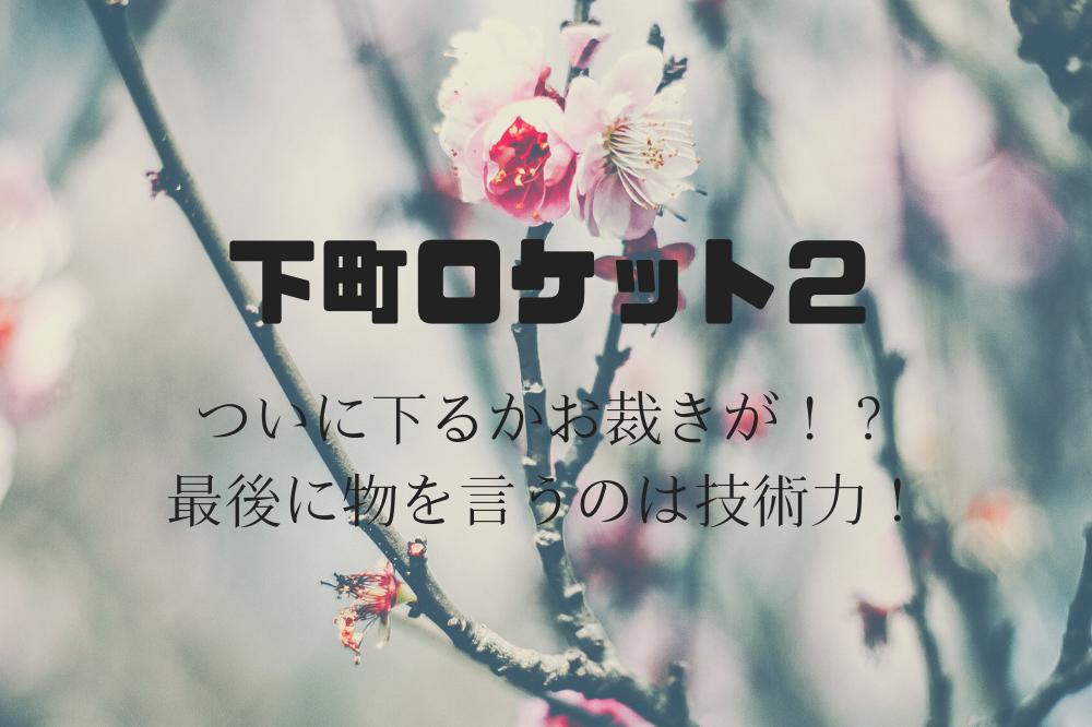 f:id:aoikara:20181211151355p:plain