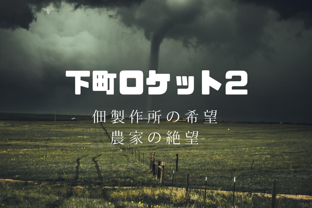 f:id:aoikara:20181218150232p:plain